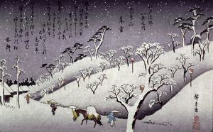 Image of Evening Snow on Asuka Mountain